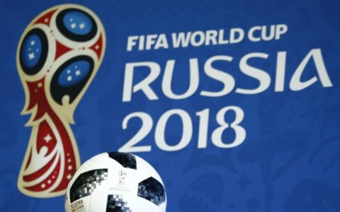2018 World Cup: African Squads to the World Cups