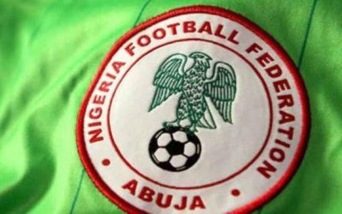 Nigerian Football Federations Clarifies Status of NPFL Season
