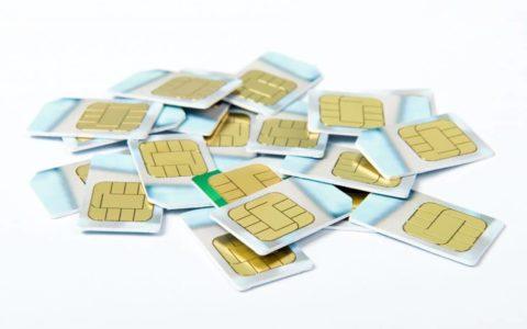 43 Million NINs Awaiting NIMC Verification