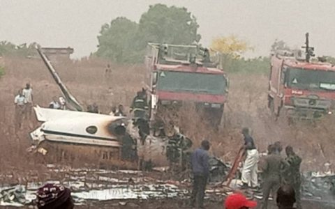BREAKING: Seven Dead in Abuja Jet Crash – Air Force