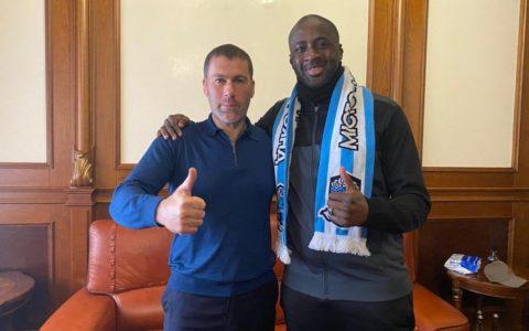 Yaya Toure Appointed Assistant Coach of Ukrainian Club Olympik Donetsk
