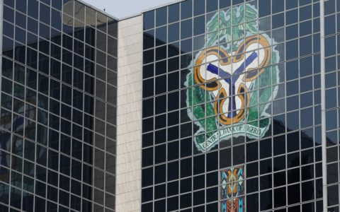 CBN directs Banks to Start Scan-to-pay System