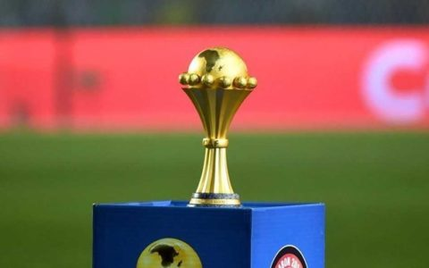 AFCON Draw Billed for June 25